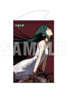 Saya no Uta - The Song of Saya: B2-size Tapestry