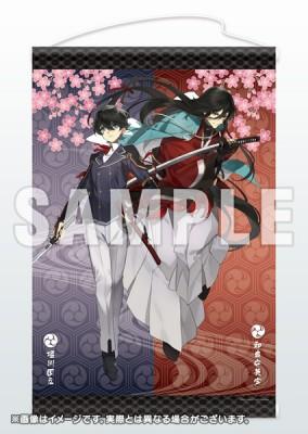 Touken Ranbu: B2 Tapestry - Horikawa Kunihiro & Izuminokami Kanesada