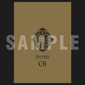 """Nitro+CHiRAL 10 years Archive 01"" Anniversary Book"