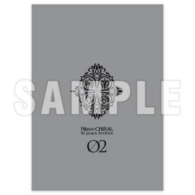 """Nitro+CHiRAL 10 years Archive 02"" Anniversary Book"