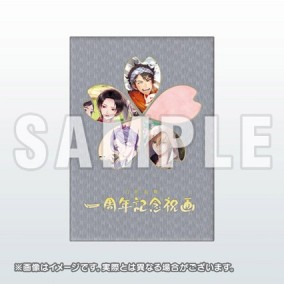 Touken Ranbu: 1st Year Anniversary Commemorative Album