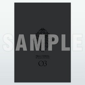 """Nitro+CHiRAL 10 years Archive 03"" Anniversary Book"
