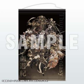 Thunderbolt Fantasy: Sword Seekers - Battle-Scene Visual B2 Tapestry