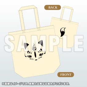 Touken Ranbu: Konnosuke Tote Bag