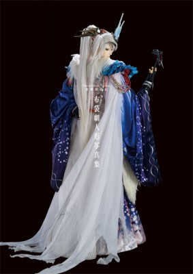 Thunderbolt Fantasy: Sword Seekers - Puppet Photo Collection