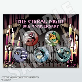 THE CHiRAL NIGHT 10th ANNIVERSARY: Concert Mascot Pin-Badge Set