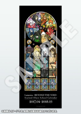 Lamento -BEYOND THE VOID- Stained-Glass Illustration School Calendar
