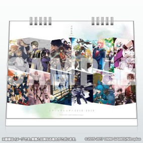 Touken Ranbu: Desktop Calendar 2018-2019