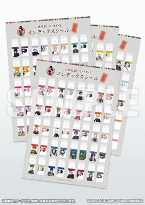 Touken Ranbu-ONLINE-: Index Stickers