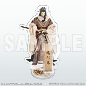 Thunderbolt Fantasy: Sword Seekers 2 - Acrylic Figure (Syou Fu Kan)