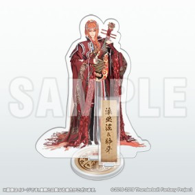 Thunderbolt Fantasy: Sword Seekers 2 - Acrylic Figure (Rou Fu You & Ryou Ga)