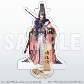 Thunderbolt Fantasy: Sword Seekers 2 - Acrylic Figure (Shyou Kyou Ken)