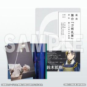 "Touken Ranbu Stage Play ""Tragedy: The Cuckoo that Binds"" Set"