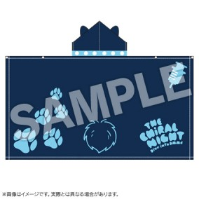 THE CHiRAL NIGHT -Dive into DMMd- V1.1/V2.0: Large Hooded Towel