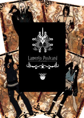 Lamento -BEYOND THE VOID-: Lamento Postcard -Prelude-