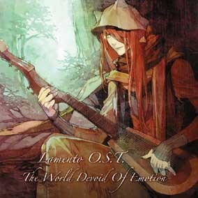 Lamento O.S.T. -The World Devoid Of Emotion-