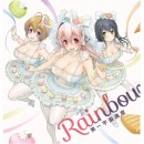 RAINBOW (mini album) / First Astronomical Velocity