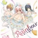 RAINBOW (mini album) / First Astronomical Velocity