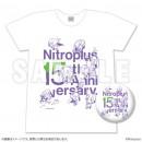 Nitroplus 15th Anniversary T-Shirt and Pin Badge Set (White)
