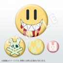DRAMAtical Murder: Noiz Pin Badge Set