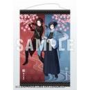 Touken Ranbu: B2 Tapestry - Kashu Kiyomitsu &  Yamatonokami Yasusada
