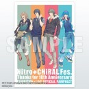 Nitro+CHiRAL Fes. Pamphlet
