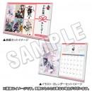 Touken Ranbu: School-Year Desk Calendar