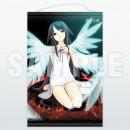 Saya no Uta: Package Art B2-Size Tapestry