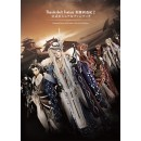 Thunderbolt Fantasy: Sword Seekers 2 - Official Visual Fan Book