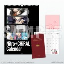 Nitro+CHiRAL C95 Set