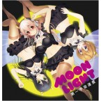 MOONLIGHT (mini album) / First Astronomical Velocity