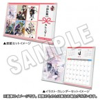 Touken Ranbu: School-Year Desk Calendar