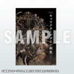 Thunderbolt Fantasy: Sword Seekers - Character Design Book