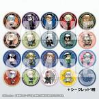 Uiro Yamada: Dekinu Character Trading Pin Badges