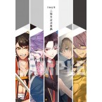 Touken Ranbu 2nd Year Anniversary Commemorative Album