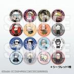Uiro Yamada: Dekinu Character Trading Pin Badges Vol. 2