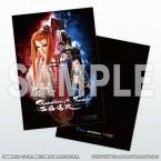 Thunderbolt Fantasy: Seiyu Genka - Pamphlet