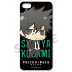 Nitroplus iPhone 5 Case: PSYCHO-PASS Vol. 2
