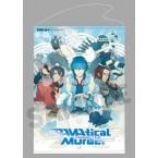 DRAMAtical Murder: B2-size Tapestry