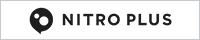 ニトロプラス公式サイト